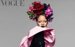 ΝΕΑ ΕΙΔΗΣΕΙΣ (Έκαναν τη «μεταλλαγμένη» Ριάνα εξώφυλλο στη βρετανική Vogue [εικόνες])