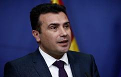 ΝΕΑ ΕΙΔΗΣΕΙΣ (Επιμένει ο Ζόραν Ζάεφ: Η γλώσσα της ΠΓΔΜ είναι «μακεδονική»)