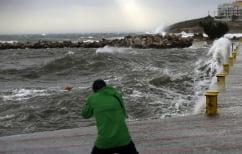 ΝΕΑ ΕΙΔΗΣΕΙΣ (Κυκλώνας «Ζορμπάς»: Ακραία καιρικά φαινόμενα ως την Κυριακή – Πού θα χτυπήσει (live εικόνα))