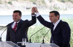 ΝΕΑ ΕΙΔΗΣΕΙΣ (Τα Σκόπια και τα… ψέμματα τελείωσαν – Ήρθε η σειρά της Αθήνας [όλες οι αλλαγές])