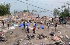 ΝΕΑ ΕΙΔΗΣΕΙΣ (Στους 384 οι νεκροί από τον σεισμό και το τσουνάμι στην Ινδονησία)