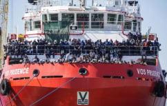 ΝΕΑ ΕΙΔΗΣΕΙΣ (Ιταλία και Αυστρία προτείνουν οι μετανάστες που διασώζονται να κρατούνται πάνω στα πλοία)