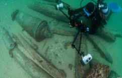 ΝΕΑ ΕΙΔΗΣΕΙΣ (Η «ανακάλυψη της δεκαετίας» για την Πορτογαλία το ναυάγιο πλοίου 400 ετών)