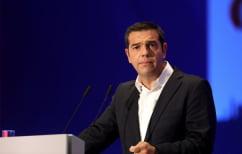 ΝΕΑ ΕΙΔΗΣΕΙΣ (Τσίπρας : Η Κεντρική Επιτροπή Ανασυγκρότησης θα αποφασίσει για την προσθήκη στο όνομα)