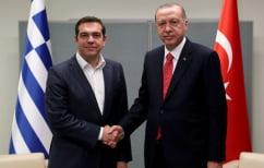ΝΕΑ ΕΙΔΗΣΕΙΣ (Ο Ερντογάν υποδέχεται τον Τσίπρα με επικηρύξεις, παραβιάσεις και… απαιτήσεις)
