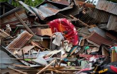 ΝΕΑ ΕΙΔΗΣΕΙΣ (Η Ινδονησία εκπέμπει SOS: Έκκληση για διεθνή βοήθεια -Τουλάχιστον 832 νεκροί)