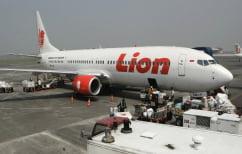 ΝΕΑ ΕΙΔΗΣΕΙΣ (Αεροπορική τραγωδία στην Ινδονησία – Συνετρίβη αεροσκάφος με 189 επιβάτες)