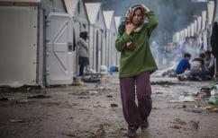 ΝΕΑ ΕΙΔΗΣΕΙΣ (Η Μόρια ντροπιάζει καθημερινά την Ελλάδα – Νέα έκθεση κόλαφος από την Oxfam)