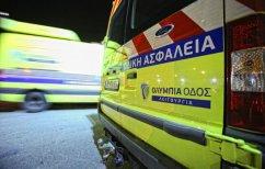 ΝΕΑ ΕΙΔΗΣΕΙΣ (Οι συμβουλές της Ολυμπίας Οδού για ασφαλείς μετακινήσεις στην έξοδο του Πάσχα)