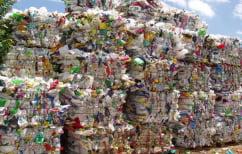 ΝΕΑ ΕΙΔΗΣΕΙΣ (Η Κίνα αλλάζει όλα τα δεδομένα ανακύκλωσης στον πλανήτη)