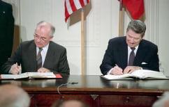 ΝΕΑ ΕΙΔΗΣΕΙΣ (Ο Τραμπ σπάει τη συμφωνία Ρίγκαν – Γκορμπατσόφ για τα πυρηνικά ~Φόβοι για νέα κούρσα εξοπλισμών)