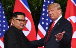 ΝΕΑ ΕΙΔΗΣΕΙΣ (Ο Τραμπ πρότεινε στον Κιμ Γιονγκ Ουν να συνεργαστούν για τον κορωνοϊό)
