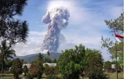 ΝΕΑ ΕΙΔΗΣΕΙΣ (Έκρηξη ηφαιστείου στην Ινδονησία μετά τον σεισμό και το τσουνάμι με τους 1.400 νεκρούς)