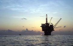 ΝΕΑ ΕΙΔΗΣΕΙΣ (Γαλλία και Ιταλία ξεκινούν από κοινού γεωτρήσεις στην κυπριακή ΑΟΖ)