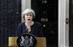 ΝΕΑ ΕΙΔΗΣΕΙΣ (Η Μέι σε πανικό: Ανέβαλε την ψηφοφορία για το Brexit και ζήτησε νέα σύνοδο κορυφής στην ΕΕ)