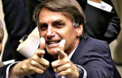 ΝΕΑ ΕΙΔΗΣΕΙΣ (Η Βραζιλία θα κηρύξει τον… πόλεμο σε Κούβα και Βενεζουέλα – Είναι πολύ αριστεροί για τον Μπολσονάρου)