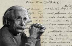 ΝΕΑ ΕΙΔΗΣΕΙΣ (Χειρόγραφο του Αϊνστάιν για το Θεό, πουλήθηκε 3 εκατ. δολάρια σε δημοπρασία)