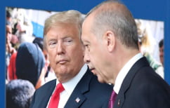 ΝΕΑ ΕΙΔΗΣΕΙΣ (Τραμπ προς Ερντογάν: Αν επιτεθείς στους Κούρδους θα καταστρέψω την Τουρκία)
