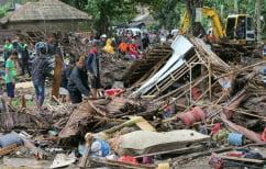 ΝΕΑ ΕΙΔΗΣΕΙΣ (Ινδονησία: Έκρηξη ηφαιστείου και τσουνάμι – 168 νεκροί και εκατοντάδες τραυματίες)