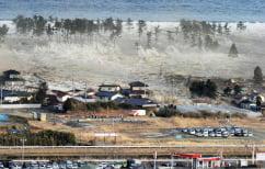 ΝΕΑ ΕΙΔΗΣΕΙΣ (Το Κρακατόα δονείται ακόμη – Φόβοι για νέο τσουνάμι – Στους 429 ήδη οι νεκροί)