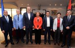 ΝΕΑ ΕΙΔΗΣΕΙΣ (Υπάρχει ευρωπαϊκή προοπτική για τα Δυτικά Βαλκάνια;)