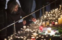 ΝΕΑ ΕΙΔΗΣΕΙΣ (Νεκρός από πυρά αστυνομικών ο δράστης της επίθεσης στο Στρασβούργο)