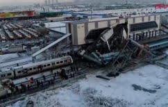 ΝΕΑ ΕΙΔΗΣΕΙΣ (Τουρκία: Εννιά νεκροί και 47 τραυματίες σε δυστύχημα με τρένο υψηλής ταχύτητας)