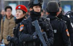ΝΕΑ ΕΙΔΗΣΕΙΣ (Συναγερμός σε σχολείο στο Πεκίνο – Άνδρας μαχαίρωσε 20 μαθητές)