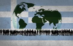 ΝΕΑ ΕΙΔΗΣΕΙΣ (Λάνθιμος, Τσιτσιπάς, Αντετοκούμπο: Οι νέοι πρέσβεις της Ελλάδας στον κόσμο)