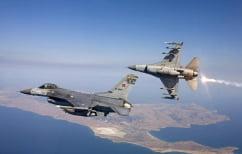 ΝΕΑ ΕΙΔΗΣΕΙΣ (Η Άγκυρα συνεχίζει τις προκλήσεις: Νέες παραβιάσεις και μία εικονική αερομαχία στο Αιγαίο)