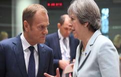 ΝΕΑ ΕΙΔΗΣΕΙΣ (Τουσκ για Brexit: Ακόμη δεν ξέρουμε τι θέλει η Βρετανία)