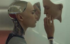 ΝΕΑ ΕΙΔΗΣΕΙΣ (Δημιουργήθηκε το πρώτο ρομπότ που μπορεί να «φανταστεί» τον εαυτό του (βίντεο))