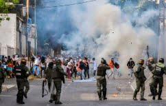 ΝΕΑ ΕΙΔΗΣΕΙΣ (Κρίσιμος ο ρόλος του στρατού στη Βενεζουέλα – Συνεδριάζει η ΕΕ)