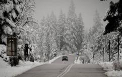 ΝΕΑ ΕΙΔΗΣΕΙΣ (Ο καιρός της Τετάρτης – Έρχεται η «Υπατία» με χιόνια και καταιγίδες)