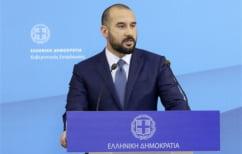 ΝΕΑ ΕΙΔΗΣΕΙΣ (Ανασχηματισμός: Τα νέα πρόσωπα της κυβέρνησης – Υπουργός Εξωτερικών ο Γιώργος Κατρούγκαλος)