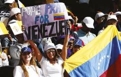 ΝΕΑ ΕΙΔΗΣΕΙΣ (Ξεκίνησαν οι διαβουλεύσεις της Διεθνούς Ομάδας Επαφής για τη Βενεζουέλα)