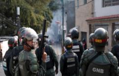 ΝΕΑ ΕΙΔΗΣΕΙΣ (Βενεζουέλα: Πάνω από 150 στρατιωτικοί λιποτάκτησαν και πέρασαν στην Κολομβία)