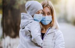 ΝΕΑ ΕΙΔΗΣΕΙΣ (Παγκόσμιος Οργανισμός Υγείας: Ο κόσμος πρέπει να προετοιμαστεί για νέα πανδημία γρίπης – Είναι αναπόφευκτη)