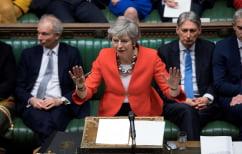 ΝΕΑ ΕΙΔΗΣΕΙΣ (H Τερέζα Μέι ζήτησε από την ΕΕ νέα παράταση του Brexit μέχρι τις 30 Ιουνίου)