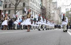 ΝΕΑ ΕΙΔΗΣΕΙΣ (Εντυπωσιακή η ελληνική παρέλαση στην 5η Λεωφόρο της Νέας Υόρκης)