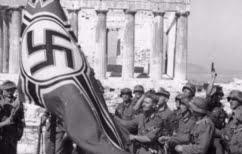 ΝΕΑ ΕΙΔΗΣΕΙΣ (Οι Γερμανοί δέχονται ως βάσιμες τις ελληνικές απαιτήσεις για πολεμικές αποζημιώσεις, αλλά αρνούνται να πληρώσουν)