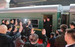 ΝΕΑ ΕΙΔΗΣΕΙΣ (Στο Βλαδιβοστόκ με θωρακισμένο τρένο ο Κιμ για να συναντήσει τον Πούτιν)