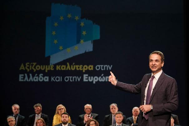 mitsotakis ypopsifioi eurovouleutes