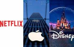 ΝΕΑ ΕΙΔΗΣΕΙΣ (Πολύ σύντομα η τιτανομαχία Netflix με Disney και Apple για την… ιντερνετική τηλεόραση)