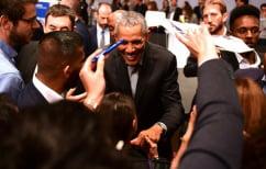 ΝΕΑ ΕΙΔΗΣΕΙΣ (Μπάρακ Ομπάμα προς τους νέους: «Αλλάξτε τον κόσμο»)