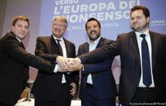 ΝΕΑ ΕΙΔΗΣΕΙΣ (Ευρωεκλογές: Τι σημαίνει για την Ευρώπη η ένωση όλων των ακροδεξιών κομμάτων)