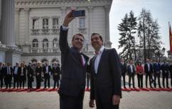 ΝΕΑ ΕΙΔΗΣΕΙΣ (Στα Σκόπια ο Τσίπρας για την πρεμιέρα της… νέας εποχής)