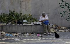 ΝΕΑ ΕΙΔΗΣΕΙΣ (Χωρίς ρεύμα και νερό η Βενεζουέλα – Έκτακτα μέτρα ανακοίνωσε ο Μαδούρο)