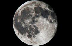 ΝΕΑ ΕΙΔΗΣΕΙΣ (Οι σεισμοί ταρακουνάνε και συρρικνώνουν τη Σελήνη)