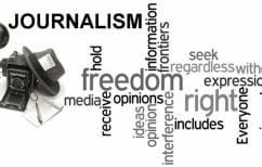 ΝΕΑ ΕΙΔΗΣΕΙΣ (Ο νέος Παγκόσμιος Χάρτης Δημοσιογραφικής Δεοντολογίας)
